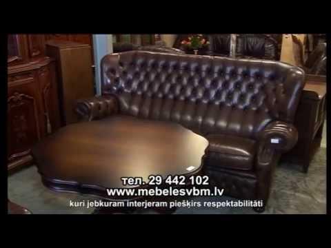 Антикварная мебель. Магазин Viesturs BM