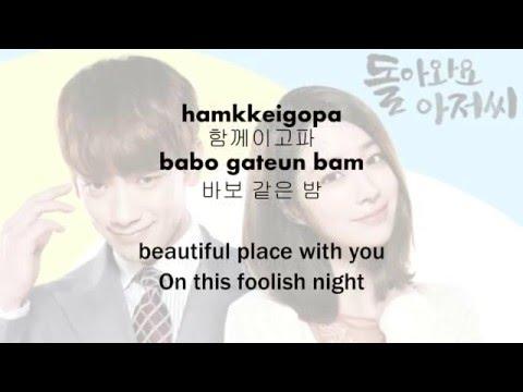 MOON LIGHT - Son Ho Young (Lyrics/ROMAN/HANGUL/ENGLISH)