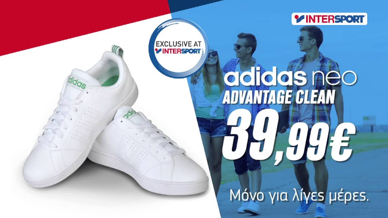 netherlands adidas stan smith a intersport a1208 ea662