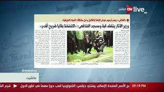 مانشيت ـ وزير الآثار يتفقد قبة ومسجد الشافعي: اكتشفنا بقايا ضريح أقدم