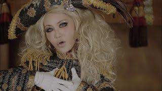 ALI PROJECT 25周年記念ベストアルバム「愛と誠~YAMATO & LOVE×××」(20...