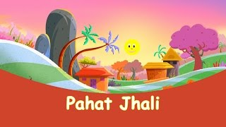 Pahat Jhali - Marathi Balgeet & Badbad Geete | Animated Marathi Songs for Children