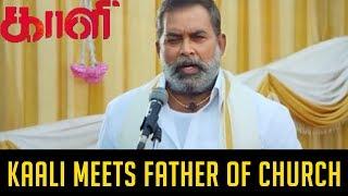 Kaali - Kaali meets Father of Church | Vijay Antony | Anjali | Sunaina