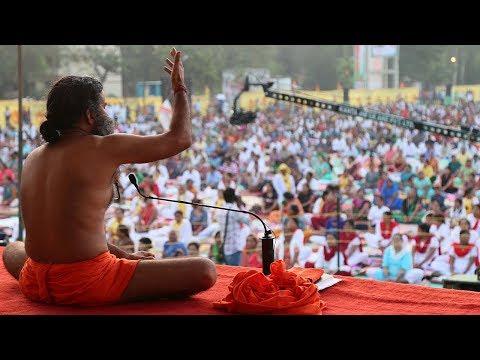 Yog Sadhana Mahotsav | Azamgarh, Uttar Pradesh | 12 May 2018 (Part 2)