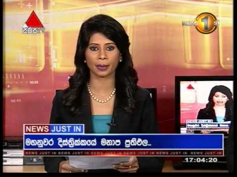 News Just in Election 2015 Kandy preferential Votes 18th August Part 07