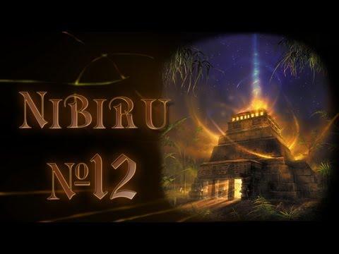 15 Давайте поиграем в Нибиру Посланник богов