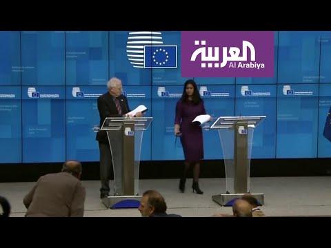 هل تنجح الأمم المتحدة في إنقاذ المحادثات حول ليبيا  - 20:59-2020 / 2 / 19