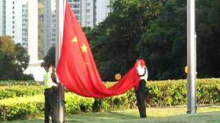 Lowering of National Flag of People