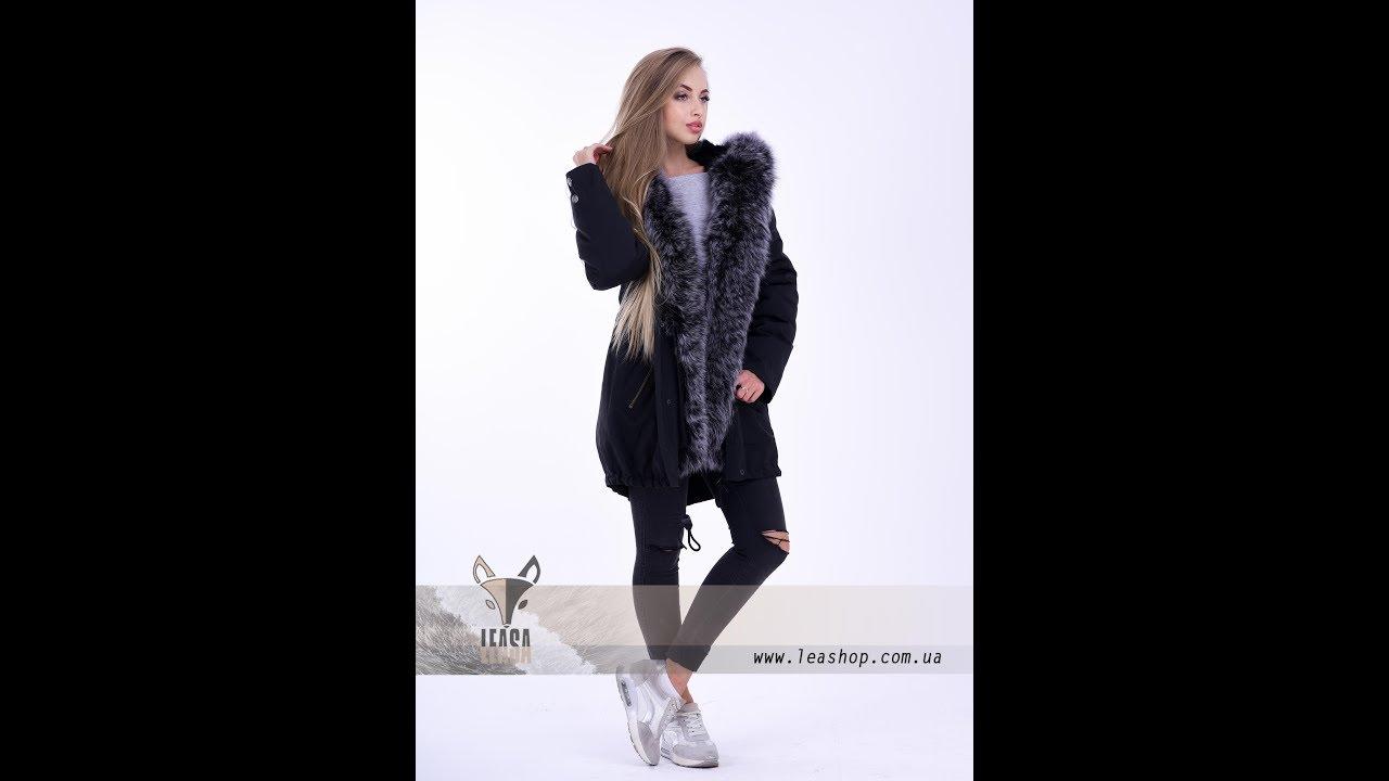 Лучшая цена на парки купить одежду для женщин в киеве, заказать шубы, куртки и другую верхнюю одежду с доставкой по украине по отличной.