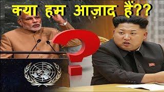 भारत बनाम उत्तर कोरिया...