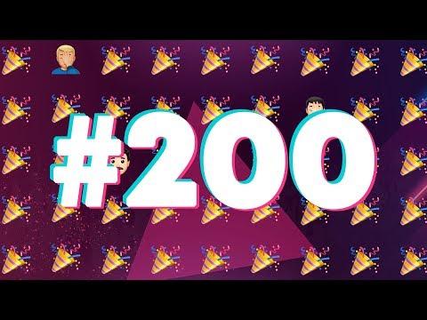Двухсотка — Суровый веб #200