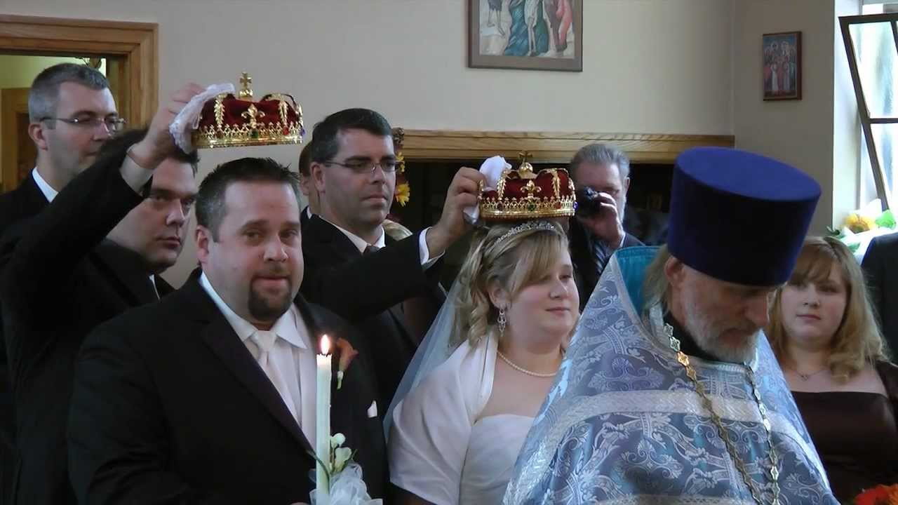 Russian Orthodox Crowning Ceremonywmv