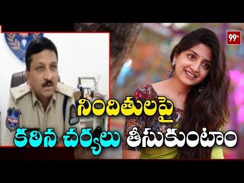 Cyber Crime DCP Raghuveer Speaks To Media Over Poonam Kaur Case || 99TV Telugu