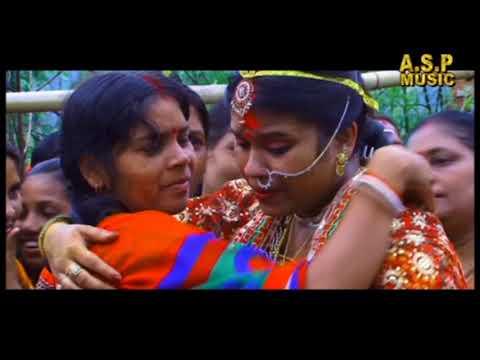 Beti chalal sasural khortha hd