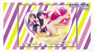 Perfume - コミュニケーション(Communication) [中文字幕 / 歌詞付MV / English Lyrics] (4K)(MAD)