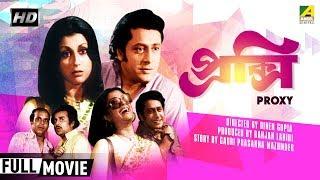 Proxy   প্রক্সি   Bengali Romantic Movie   Full HD   Ranjit Mallick, Aparna Sen