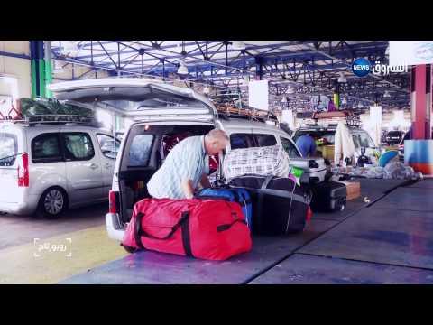 Reportage Port Algeria 2015