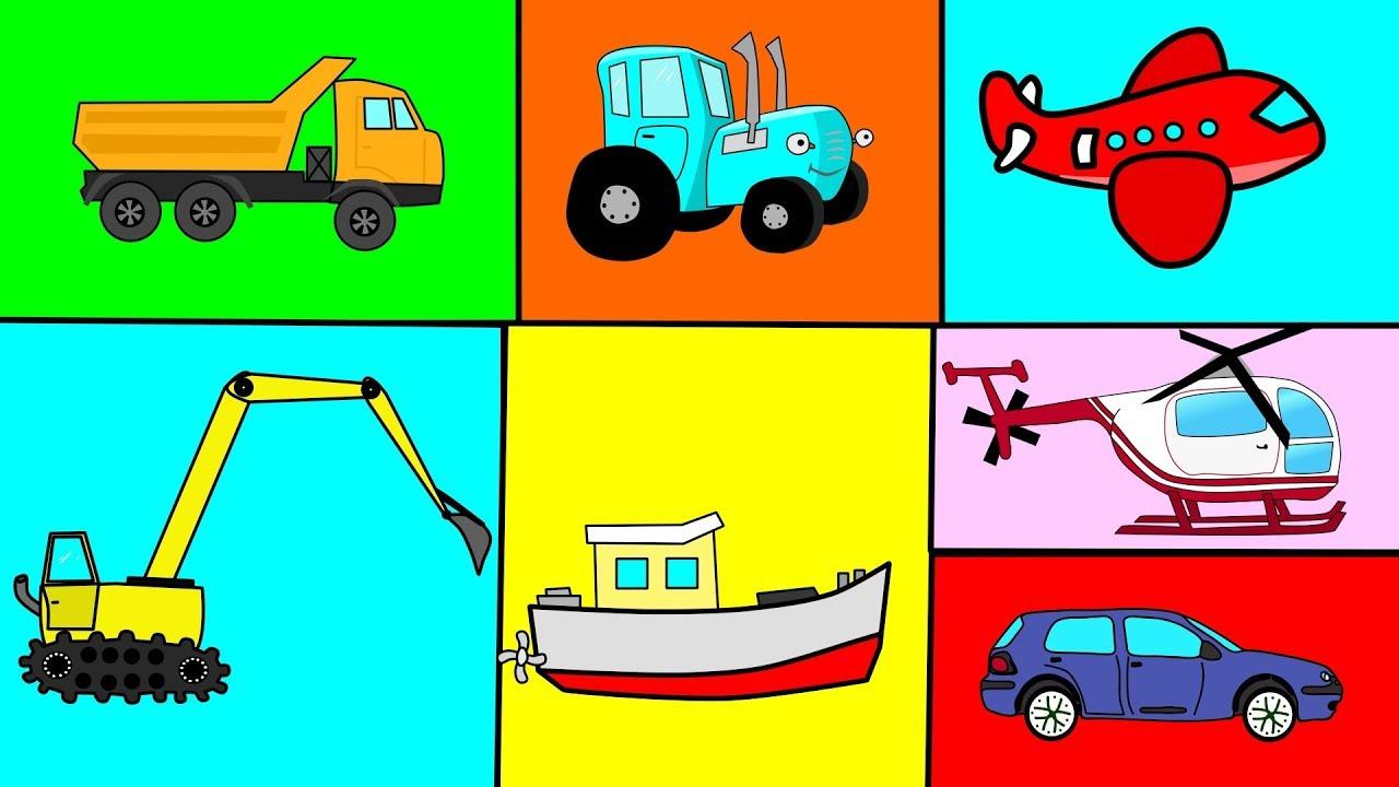 Мультики про машинки грузовики трактор Для детей малышей ...