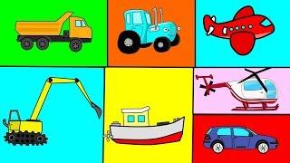 Мультики про машинки грузовики трактор Для детей малышей