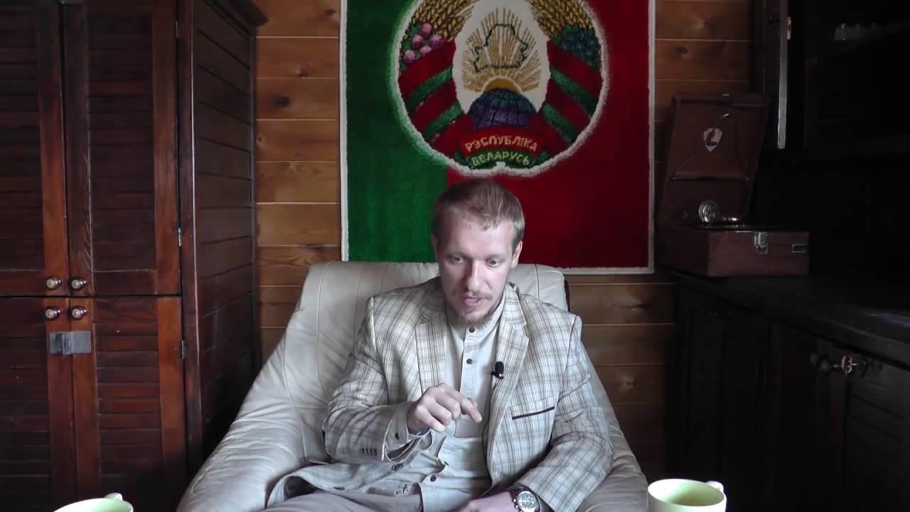 А.Коваленко лидер Евразийского Союза Молодёжи в Минске НАША ИСТОРИЯ №10