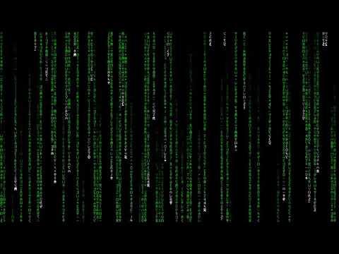 Decode The Matrix