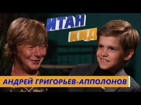 Андрей Григорьев-Апполонов /
