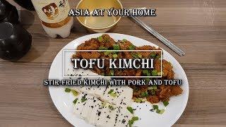 Tofu Kimchi (stir-fried kimchi with pork and tofu) 두부김치