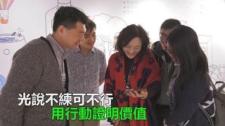 創世代臉書KUSO影片 安麗夥伴神回覆