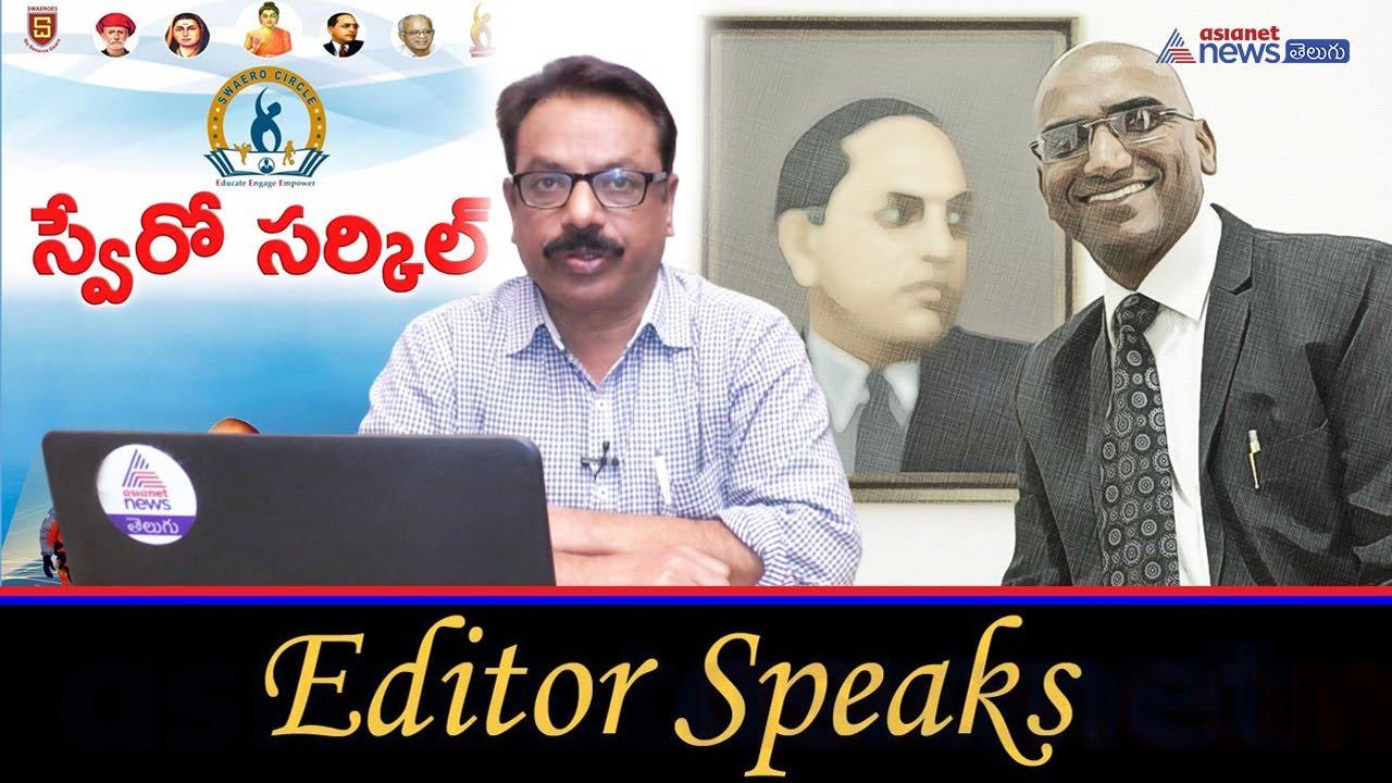What will be the future plans of IPS officer Praveen Kumar    ఐపిఎస్ ఆపీసర్  ప్రవీణ్ కుమార్ దారేది?