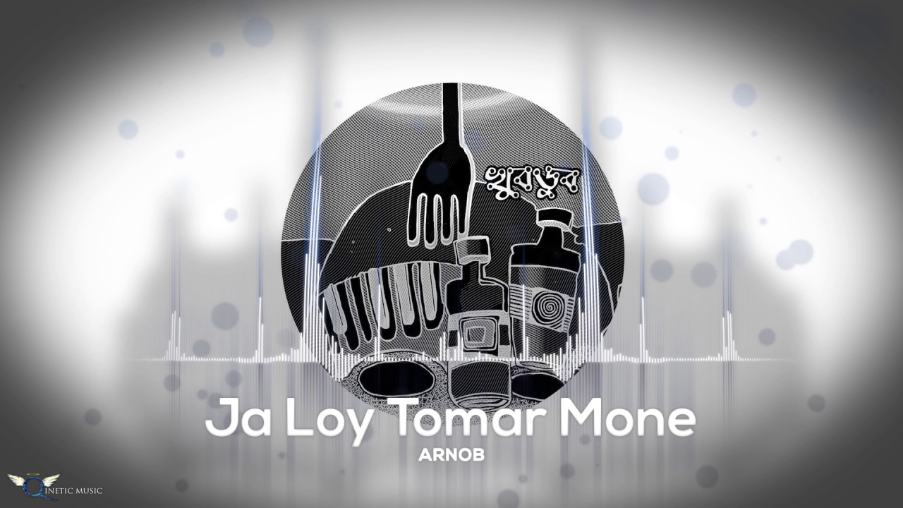 arnob-ja-loy-tomar-mone-official-audio-qinetic-music