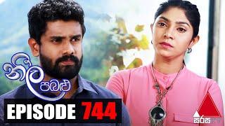 Neela Pabalu - Episode 744 | 10th May 2021 | @Sirasa TV Thumbnail