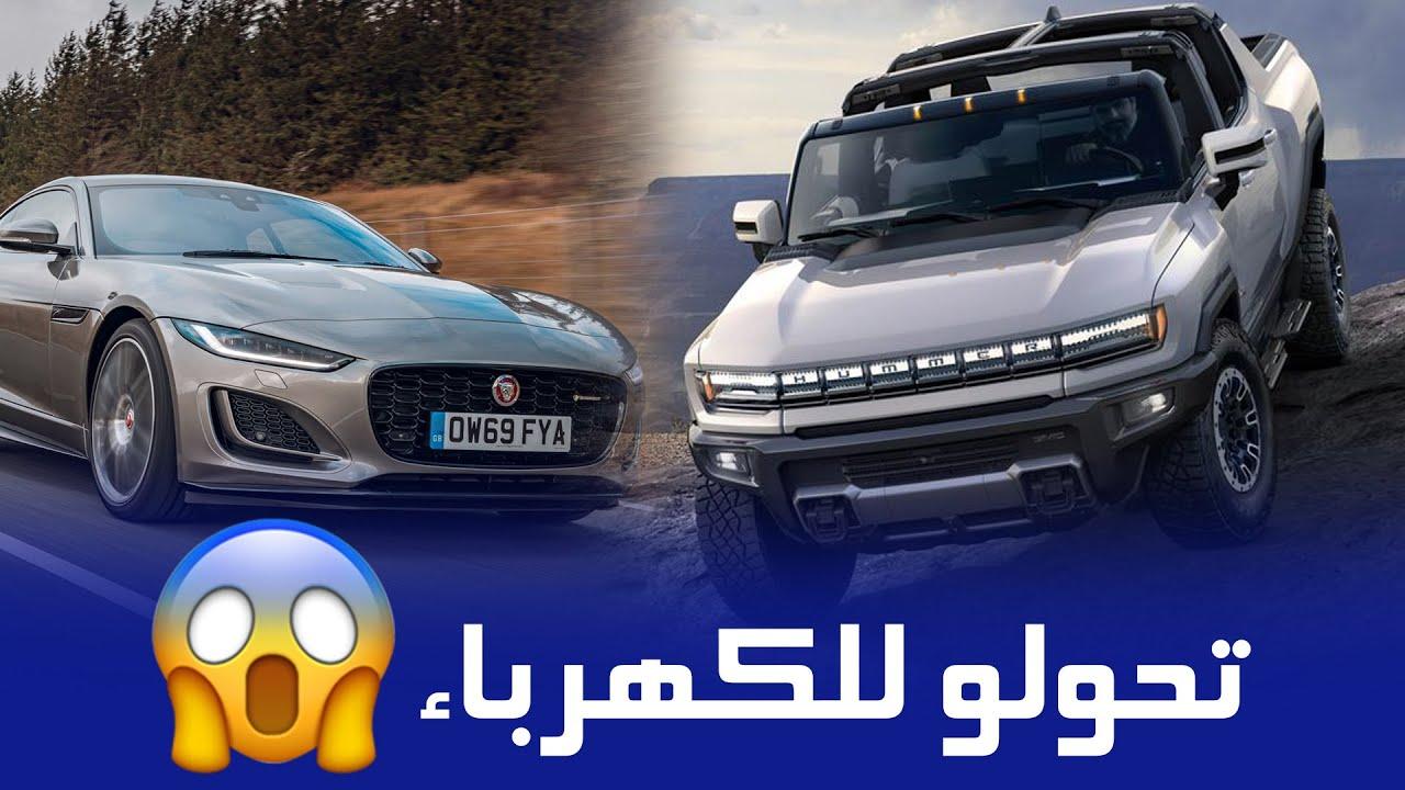 مستقبل السيارات للخمس سنين القادمة - دردشة 39