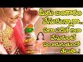 Follow these rules while wearing gold to attract wealth || BharatLive
