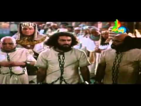 Hazrat Yousuf ( Joseph ) A S MOVIE IN URDU -  PART 22