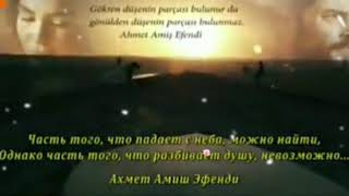 ВЕТРЕНЫЙ💜💜очень красивая музыка из сериала👍👍👍Рейан и Миран