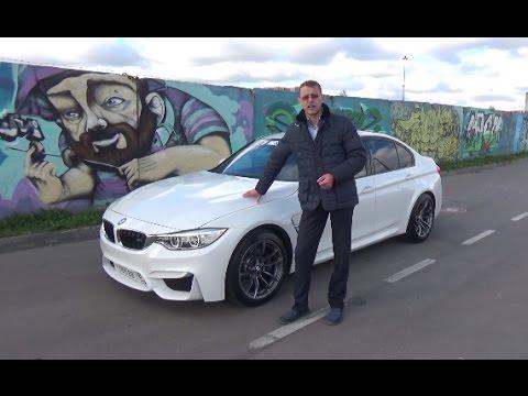 BMW m3 f80: ???? ????? 510 ????? (2016 ???)