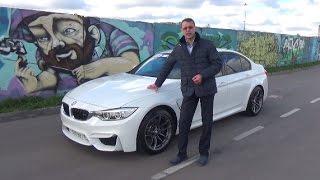 BMW m3 f80: тест драйв 510 кобыл (2016 год)