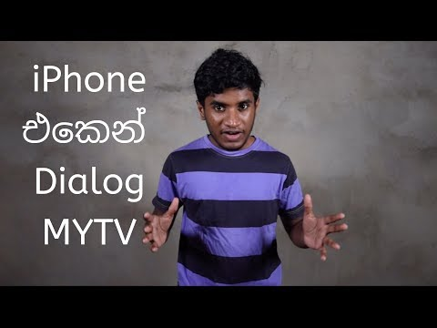 How To Watch MYTV Using IPhone