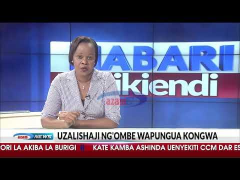 Azam TV - Habari Wikiendi 02/Dec/2017