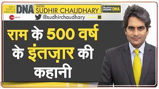 DNA: संविधान की मर्यादा में Ram Mandir का निर्माण | 20 Varsh Utkarsh | PM Modi | 20 Years Journey