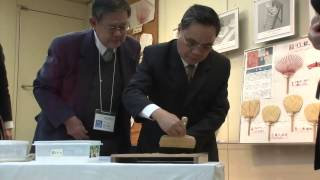 Prime Minister of Laos visits Kagawa, a region in the west of Japan.