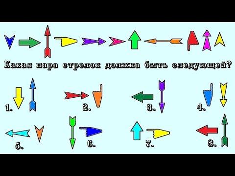 Логическая задача #3