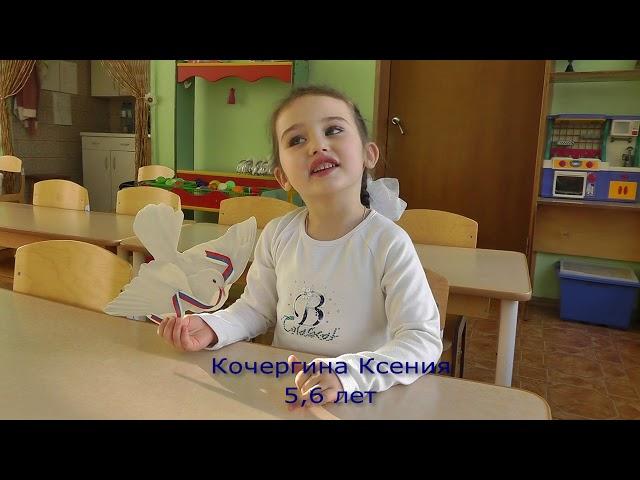 Изображение предпросмотра прочтения – КсенияКочергина читает произведение «Клевали голуби пшено» М.В.Львовского