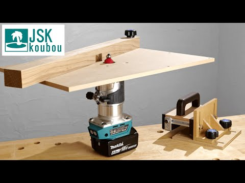 How to make and use a simple trimmer table