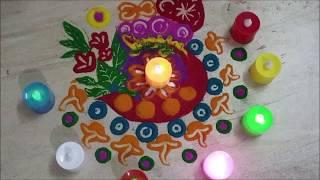 Rangoli | Simple and easy rangoli | Diwali rangoli | Rangoli designs