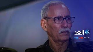 زعيم البوليساريو يغادر إسبانيا إلى الجزائر.. ماذا حدث؟