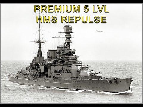 Steel Ocean HMS REPULSE - КАК ПОЛУЧИТЬ ПРЕМ 5 УРОВНЯ