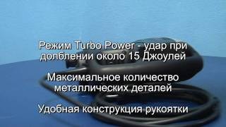 Bosch gbh 7-46 de перфоратор(Bosch gbh 7-46 de перфоратор - http://electromotor.com.ua/katalog-tovarov/stati/676-bosch-gbh7-46de-punch-buy-in-ukraine-video. Доставка по Украине., 2011-10-19T12:52:14.000Z)
