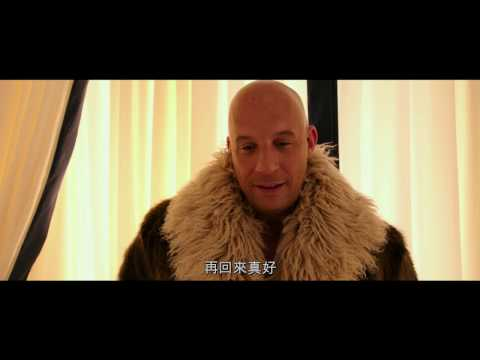 3X反恐暴族:重火力回歸 (2D版) (xXx: Return of Xander Cage)電影預告