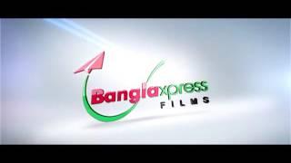 Mental Bangla Movie Official Trailer   Shakib Khan   Tisha   Porshi   Achol   Misha   HD 2016